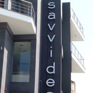 SAVVIDES